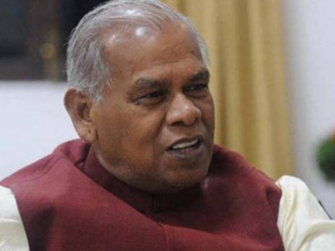 JitanRam Manjhi makes joke of Tejashwi Yadav saying he is in shock after getting Zero in LS Elections | जीतन राम मांझी ने ली तेजस्वी यादव की चुटकी, कहा- लोकसभा में शून्य मिलने से सदमे में हैं, अज्ञातवास पर रिफ्रेश होने गये होंगे