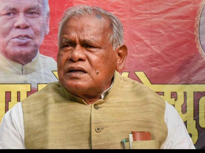 bihar ex cmjitan ram manjhi taunted rjd pretext shyam rajak and remind 14th january break 17 mlas of jdu | पूर्व सीएमजीतन राम मांझी ने राजद पर कसा तंज, कहा-पता करिये कहां गए सरकार बनाने वाले, आज 14 तारीख है...