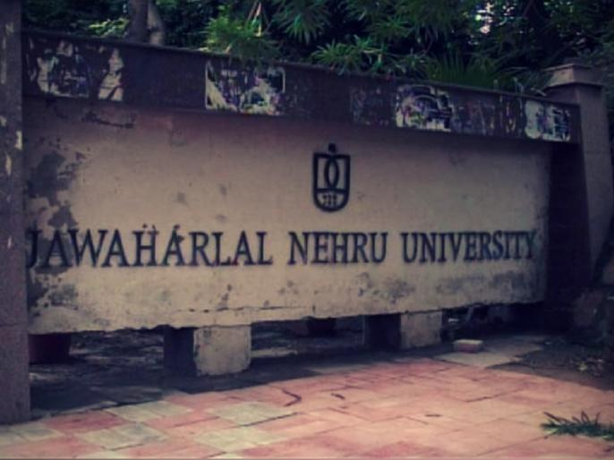 JNU Students' Union will move court to demand cancellation of new hostel manual | नये हॉस्टल मैनुअल को रद्द करने की मांग को लेकर अदालत का दरवाजा खटखटाएगा जेएनयू छात्र संघ
