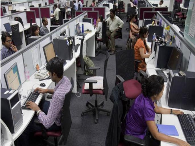 18 percent GST for employees leaving job without notice period   नोटिस पीरियड के बगैर नौकरी छोड़ना अब पड़ सकता है महंगा, देनी होगी 18 फीसदी जीएसटी
