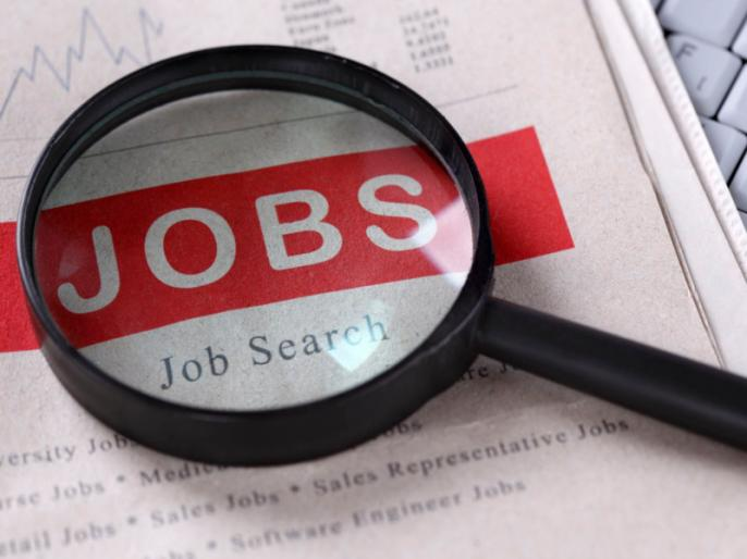 Jobs in the coming quarter is extremely low! | आगामी तिमाही में नौकरियां बेहद कम!