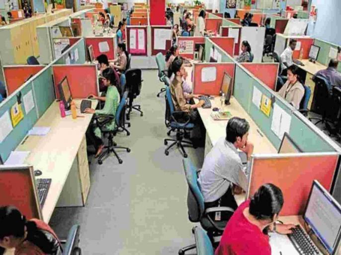 Haryana To Reserve 75 percent Jobs In Private Sector For Locals Says Minister | हरियाणा: नौकरी खोज रहे युवाओं के लिए बड़ी खुशखबरी, प्राइवेट सेक्टर में मिलेगा 75 फीसदी का आरक्षण