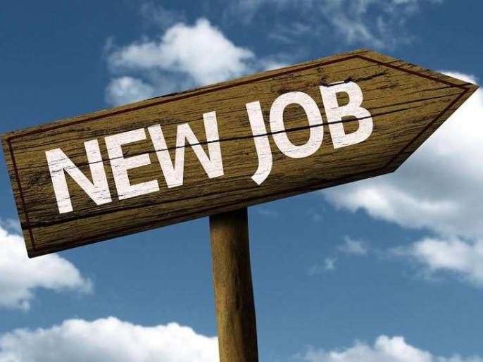 Delhi Forest Guard Recruitment 2020: Vacancy for 10th pass people, apply before 16 February | Delhi Forest Guard Recruitment 2020: 10वीं और 12वीं पास लोगों के लिए निकली वैकेंसी, आवेदन करने की आखिरी तारीख बढ़ी