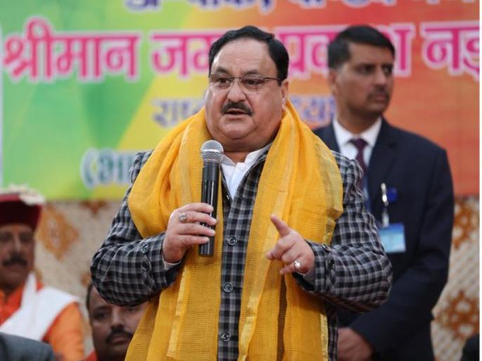 BJP JP Nadda slams congress on Emergency In India says Black day of indian democracy | आज ही के दिन भारत में लगाई गई थी इमरजेंसी, जेपी नड्डा ने कहा- 'उन सब को नमन जिन्होंने आपाताकल का जमकर विरोध किया'