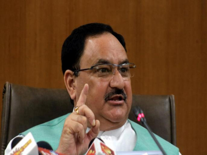 BJP National President JP Nadda held a video conference today with senior party leaders & workers over relief measures in view of #COVID19. In the last two days, he has addressed around 1 lakh party workers & appealed to them to help others, while practic | BJP राष्ट्रीय अध्यक्ष जेपी नड्डा ने COVID-19 को लेकर कार्यकर्ताओं से की अपील, कहा- दूसरों की मदद करें