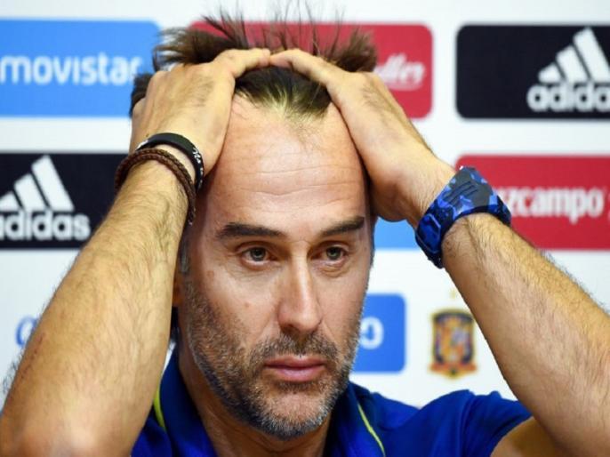 FIFA World Cup 2018 spain fired coach julen lopetegui just ahead of event | फीफा वर्ल्ड कप 2018: स्पेन के लिए बड़ा झटका, टूर्नामेंट शुरू होने से एक दिन पहले कोच बर्खास्त