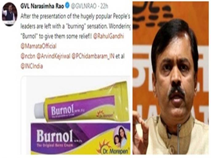 bjp mgvl narasimha rao trolled on twitter posted picture burnol after budget 2019 | BJP नेता ने बजट के बाद विपक्षियों के लिए शेयर की 'बरनॉल की फोटो', खुद ही हो गए ट्रोल