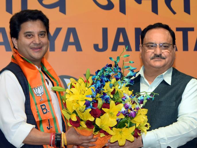 Jyotiraditya Scindia not quit to BJP here is Fact Check   क्या बीजेपी छोड़ने वाले हैं ज्योतिरादित्य सिंधिया, जानें सोशल मीडिया पर किए जा रहे दावे का सच