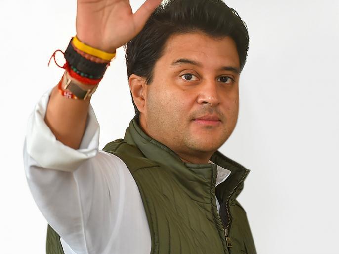 Jyotiraditya Scindia removes BJP from his Twitter profile increased speculation | ज्योतिरादित्य सिंधिया ने ट्विटर प्रोफाइल से हटाया 'बीजेपी', अटकलों की बढ़ी चर्चा