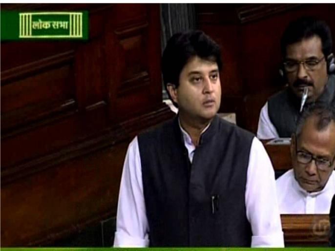 sindhiya held meetings with UP leaders and reviewed the reasons for the defeat | ज्योतिरादित्य सिंधिया ने यूपी के नेताओं के साथ की बैठक, हार के कारणों की समीक्षा की