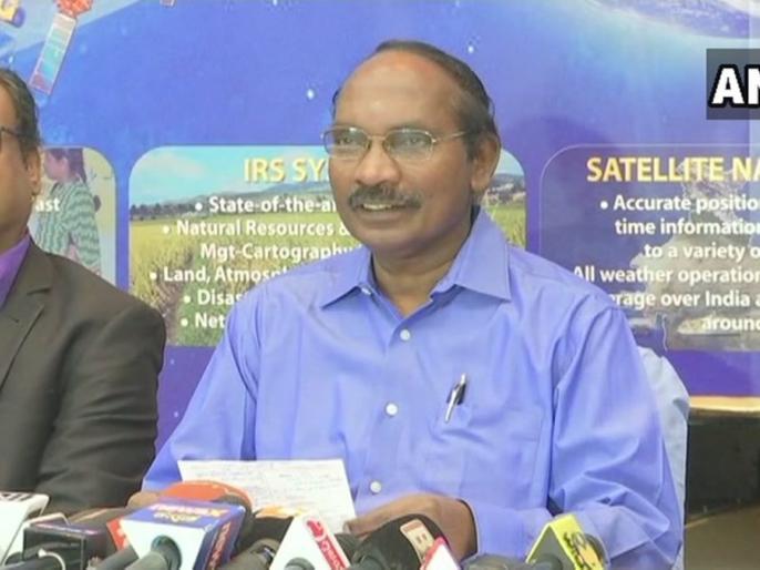 ISRO Chief K Sivan on Gaganyan Mission Top things to know | 2021 में पूरा होगा भारत का अंतरिक्ष मानव मिशन, इसरो चीफ ने की गगनयान मिशन से जुड़ी कई बड़ी घोषणाएं