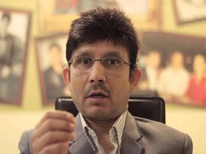 Actor Kamal R Khan targeted Zaira Vasmi | जायरा वसीम पर एक्टर ने साधा निशाना, कहा- आमिर की चेली है मजाक थोड़े ही है....