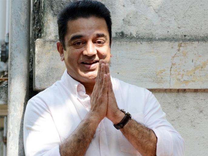 AIADMK leader sellur K rajus saying that Kamal Haasan can be a CM only in films, MNM responded | AIADMK नेता ने कहा-कमल हासन सिर्फ फिल्मों में ही बन सकते हैं मुख्यमंत्री, एमएनएम ने यूं दिया जवाब