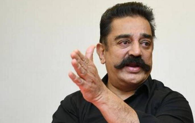 Kamal Haasan's party will not contest rural local body elections, actor Rajni's platform will not support anyone | कमल हासन की पार्टीग्रामीण स्थानीय निकाय चुनाव नहीं लड़ेगी,अभिनेता रजनी का मंच किसी का समर्थन नहीं करेगा