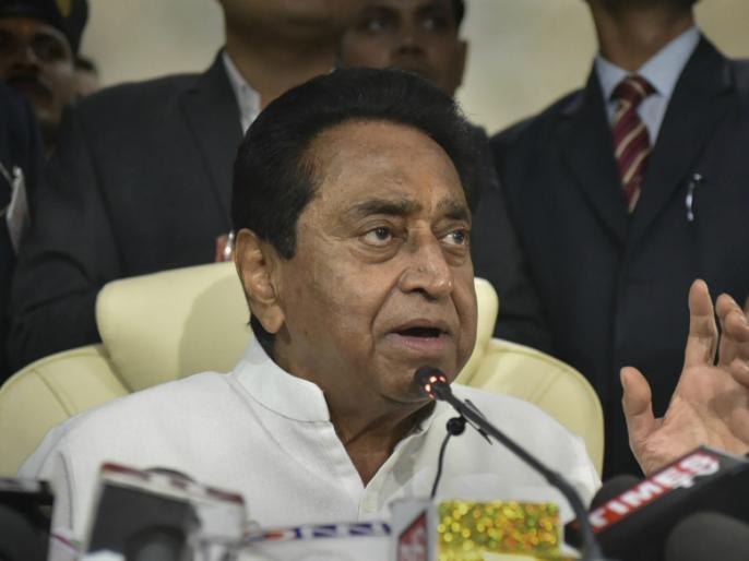 Madhya Pradesh government raised retirement age to 62 years | मध्य प्रदेश की कमलनाथ सरकार ने दैनिक वेतन भोगी कर्मचारियों को दिया तोहफा, अब 62 की उम्र में होंगे रिटायर