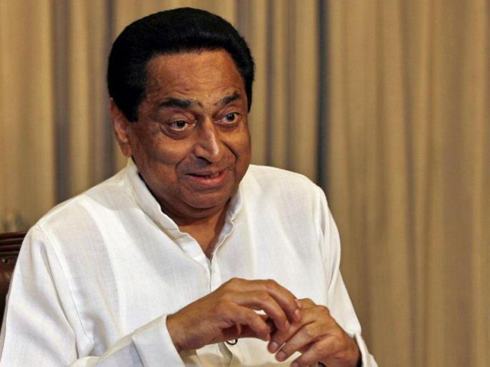 Madhya Pradesh by-election for 27 seats Former Chief Minister Kamal Nath start Congress campaign Gwalior | मध्य प्रदेश में 27 सीट पर उपचुनावःपूर्व मुख्यमंत्री कमलनाथ ग्वालियर से करेंगे कांग्रेस के चुनावी अभियान का आगाज