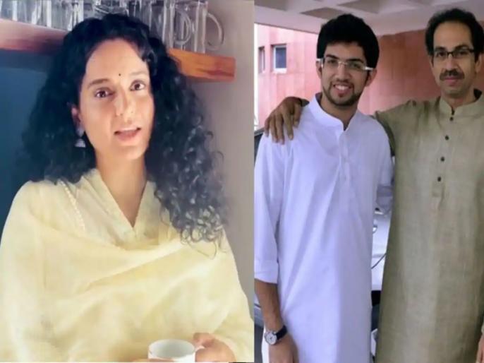 Kangana Ranaut Reacts to Aditya Thackeray Dirty Politics Statement | सुशांत सिंह राजपूत आत्महत्या मामला: कंगना रनौत ने साधा आदित्य ठाकरे पर निशाना, पिता उद्धव ठाकरे से इन 7 सवालों के जवाब लाने को कहा