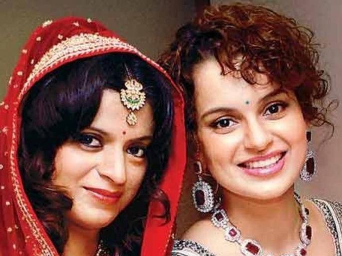 Kangana Ranaut and sister Rangoli were summoned by the Mumbai Police in a case of treason | कंगना रनौत व बहन रंगोली को मुंबई पुलिस ने राजद्रोह के मामले में किया तलब, जानें कब है पेशी