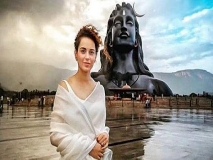 Kangana Ranaut said Ram Rajya is beyond religion reveals Aparajita Ayodhya movie scence | राम मंदिर के 600 साल की जर्नी को पर्दे पर उतारेगी कंगना रनौत की फिल्म 'अपराजित अयोध्या', जानिए और क्या होगा खास