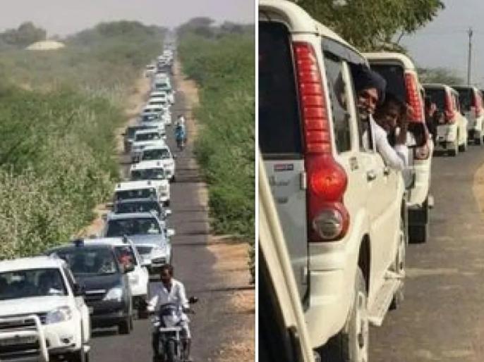 Fact Check: Karni Army has not reached Mumbai in support of Kangana, know the truth of the picture of the convoy of vehicles   Fact Check: कंगना के समर्थन में मुंबई पहुंची थी करणी सेना के गाड़ियों का काफिला?, जानें गाड़ियों के काफिला वाली तस्वीर की सच्चाई