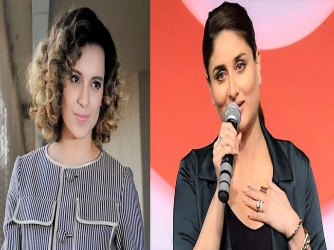 Kangana Ranaut team targets Kareena Kapoor said star kids used undeserving success   करीना कपूर के नेपोटिज्म वाले बयान पर भड़कीं कंगना रनौत, कहा- बुलिंग और गुटबाजी ने सुशांत की हत्या की और आप....