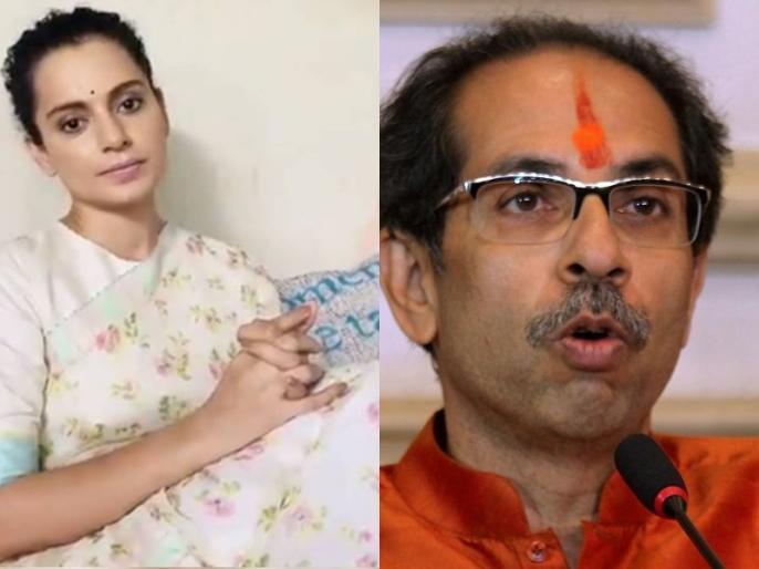 Shiv Sena IT Cell Files Complaint Against Kangana Ranaut Over PoK-Mumbai Comment | कंगना रनौत के खिलाफ FIR दर्ज, सीएम उद्धव ठाकरे को कहा था वंशवाद का एक 'नमूना'