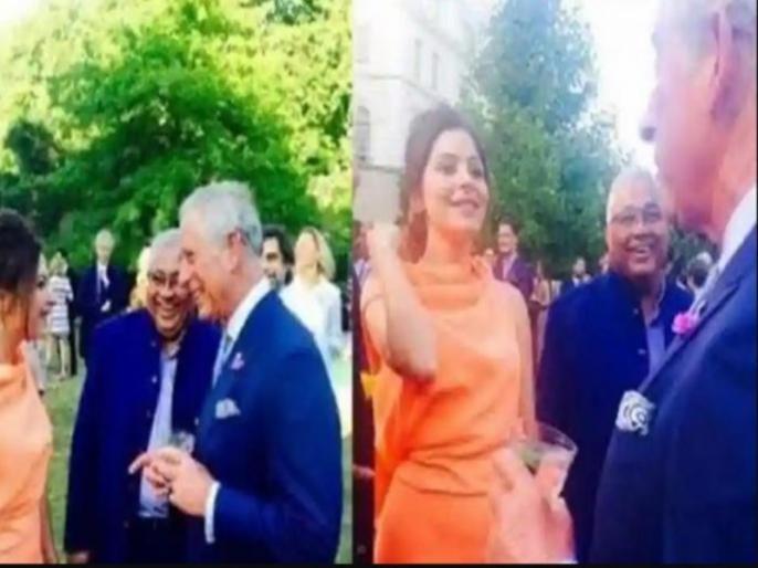 kanika kapoor prince charles old pictures goes viral | क्या लंदन में प्रिंस चार्ल्स से मिली थीं कनिका कपूर, जानें क्या है वायरल फोटो की सच्चाई... दोनों हैं इस वक्त कोरोना पॉजिटिव