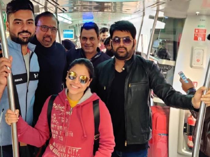 Comedian Kapil Sharma Clicks Photos, Twitterati say Photography not allowed in in Delhi Metro | कपिल शर्मा ने दिल्ली मेट्रो में खिंचवाई तस्वीरें, ट्विटर पर हुए ट्रोल, यूजर ने लिखा- रूल मान लिए तो इंडियन कैसे
