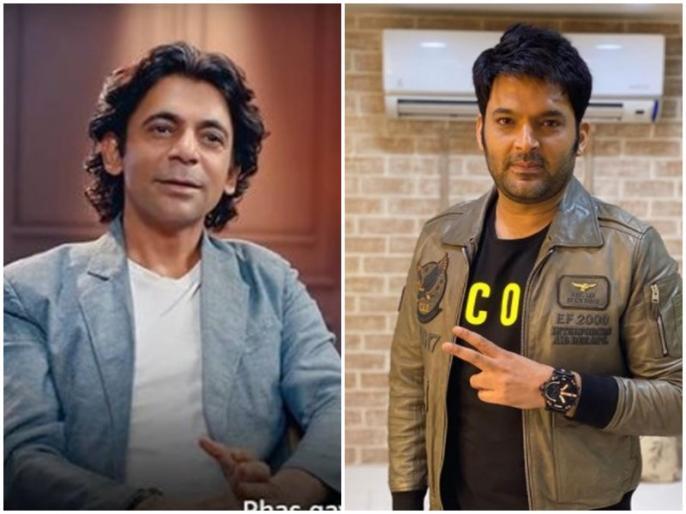 feud between Kapil Sharma and Sunil Grover ended comedian gave a hint to work together | खत्म हुआ कपिल शर्मा और सुनील ग्रोवर के बीच का तकरार, कॉमेडियन ने साथ काम करने का दिया हिंट