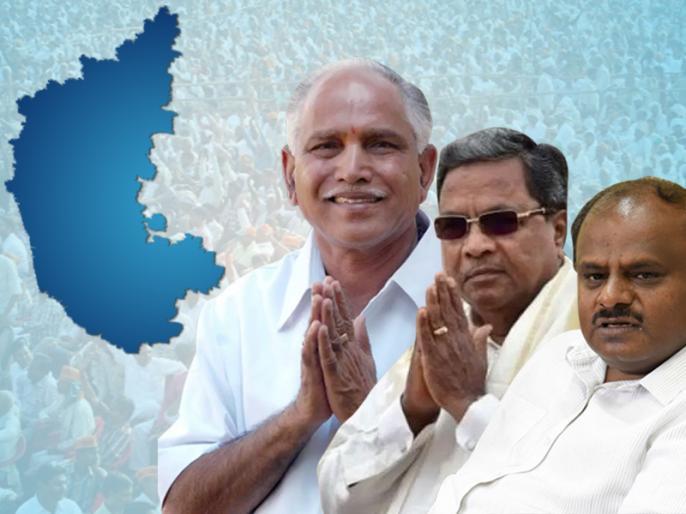 Karnataka Assembly Election 2018 3 jds mla are missing amid alleged horse trading by bjp | कर्नाटक: BJP को चाहिए 8 का सपोर्ट, जेडीएस-कांग्रेस के 5 MLA 'लापता'