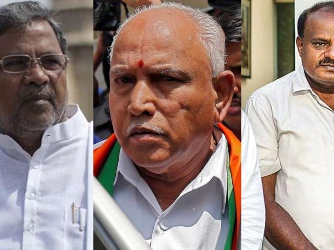 Karnataka history Only 3 CMs completed full term | कर्नाटक के इतिहास में केवल 3 मुख्यमंत्रियों ने पूरा किया अपना कार्यकाल, कुमारस्वामी 2 बार सीएम बने लेकिन साथ रहा बैड लक
