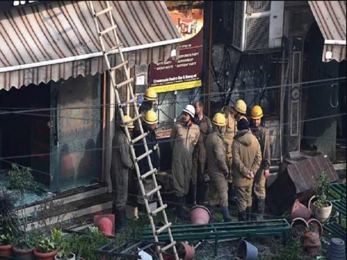 Reason Behind Delhi Karol Bagh's Arpit Palace hotel Fire, Civic Body says Short-Circuit | इस वजह से करोल बाग होटल में लगी आग ने लिया और भीषण रूप, अधिकारियों ने बताई ये वजह