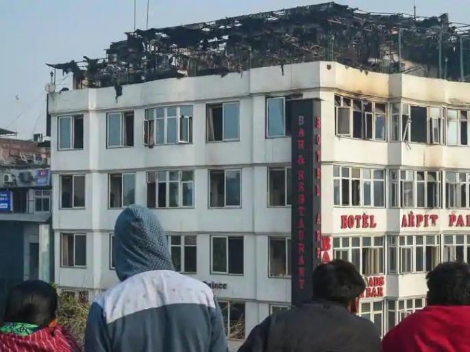 Karol Bagh Hotel Fire: Emergency Exits Were Shut at Arpit Palace Where Fire says KJ Alphons | करोल बाग हादसे में बड़ा खुलासा, अर्पित पैलेस होटल के आपातकालीन द्वार पर लगा था ताला!