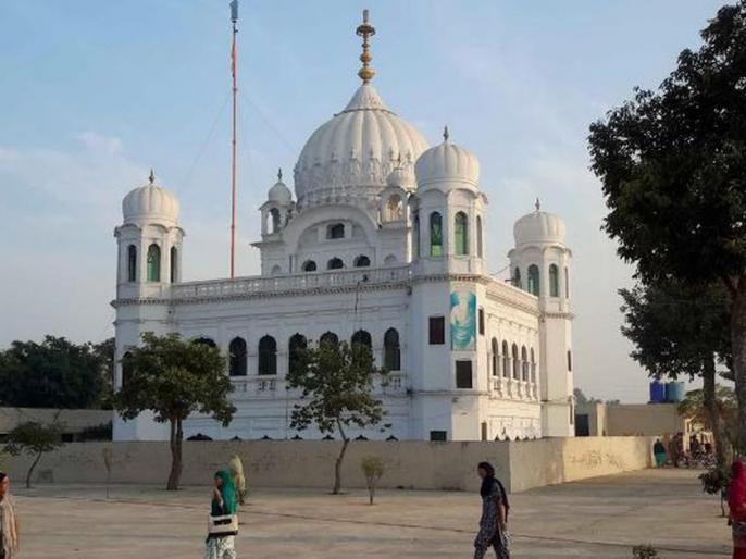 Pak pilgrims in Kartarpur insist on $ 20 demand, online registration could not begin | करतारपुर में पाक प्रत्येक तीर्थयात्री 20 डॉलर की मांग पर अड़ा, शुरू नहीं हो सका ऑनलाइन पंजीकरण