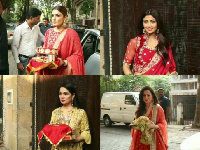 Karwa Chauth 2019 Bollywood actresses celebrate Shilpa Shetty Sonam Kapoor raveena tandon latest pics on Karva Chauth photos | Karva Chauth 2019: करवा चौथ मनाने सोनम कपूर के घर पहुंचीं शिल्पा शेट्टी समेत बॉलीवुड की ये दिग्गज अभिनेत्रियां, देखें तस्वीरें