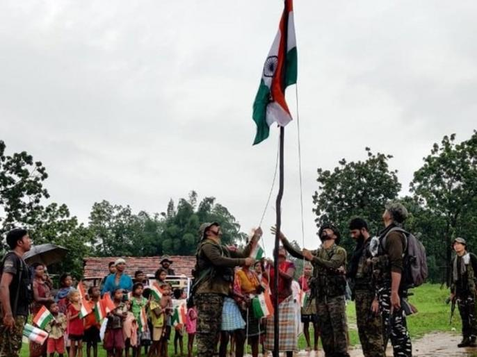 India Independence Day 2019: Tricolour unfurled in Kasalpada for the 1st time since independence | Independence Day 2019: आजादी के 73 वर्षों में यहां पहली बार फहराया गया झंडा