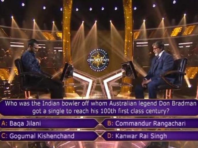 KBC season 11: What was jackpot question on Don Bradman, Sanoj Raj did not know the answer | KBC 11: ब्रैडमैन से जुड़ा वह सवाल, जिससे 7 करोड़ रुपये जीतने से चूक गए सनोज राज, जानिए सही जवाब