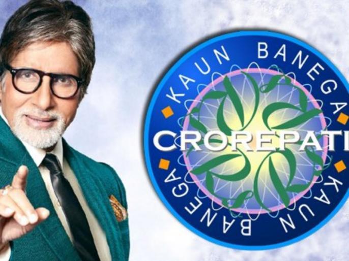 kaun banega crorepati 11 farmer son sanoj raj becomes first crorepati | KBC 11: किसान का बेटा बना इस सीजन का पहला करोड़पति, देखें वीडियो