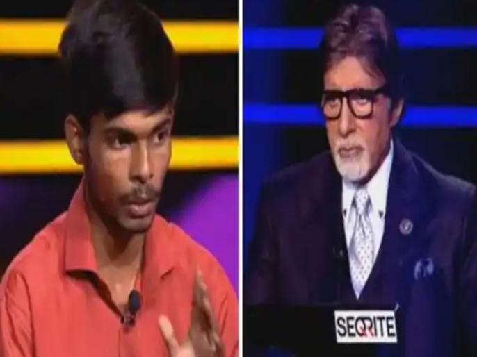 Kaun Banega Crorepati contestant farmer son tej bahadur singh might give one crore rupees   KBC 12: पढ़ाई के लिए मां ने बेचे गहने, गरीब किसान के बेटे का है IAS बनने का सपना, क्या बन पाएगा करोड़पति?