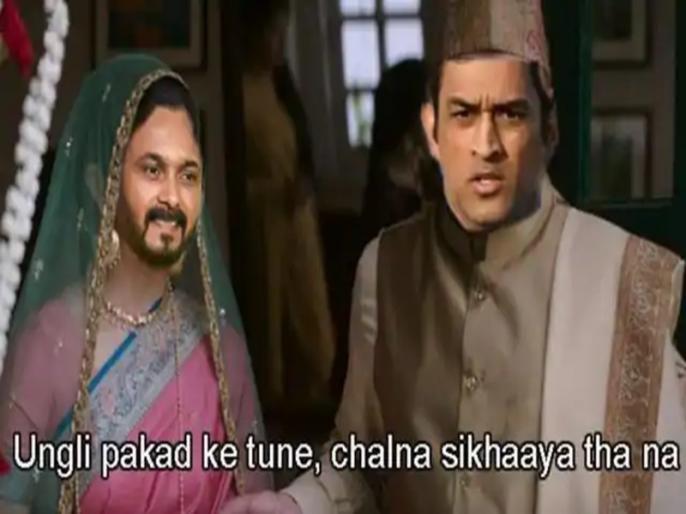 IPL 2020 after lost game against rajasthan royals csk fans angry on kedar jadhav   IPL 2020: 7.8 करोड़ के केदार जाधव की बल्लेबाजी पर फूटा फैंस का गुस्सा, बोले- निर्लज्ज तू फिर आ गया