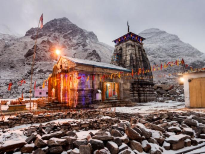 Kedarnath Trip: 5 most famous and beautiful places near Kedarnath one must visit, Know distance from kedarnath and how to reach there | केदारनाथ में मंदिर के पास हैं ये 5 खूबसूरत जगहें, इन्हें देखे बिना ट्रिप है अधूरा, जानें मंदिर से इनकी दूरी, पहुंचने का तरीका