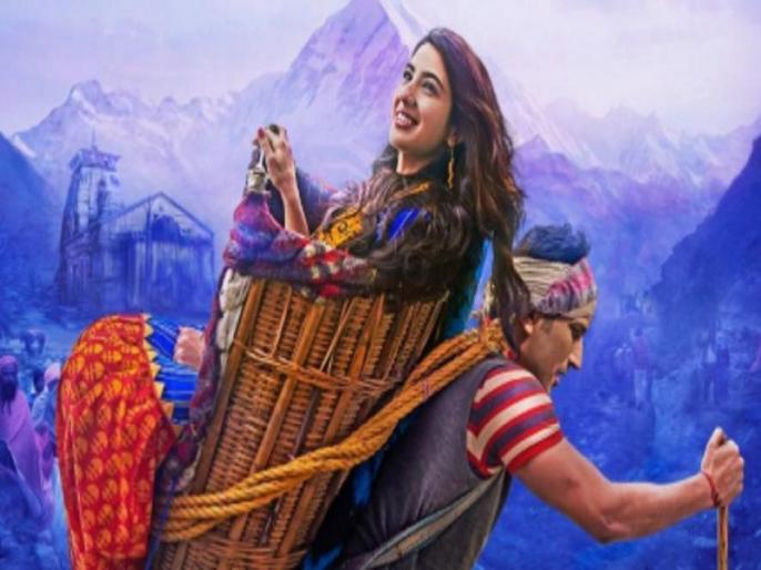 Kedarnath full movie review: Sara Ali Khan, Sushant Singh Rajput starrer movie postmortem | Kedarnath Review: सारा अली खान का जबरदस्त डेब्यू, आलिया और जाह्नवी को अब मिलेगी कड़ी टक्कर