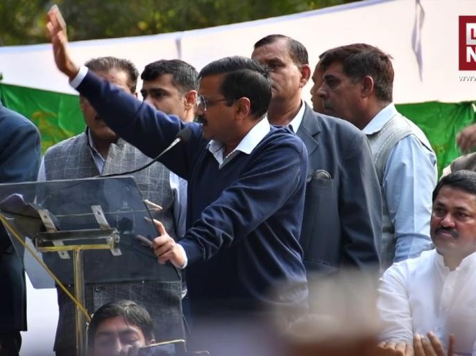 Delhi CM Kejriwal at opposition rally said last time you made a 12th pass person PM, don't do it again | पिछली बार आपने 12वीं पास को प्रधानमंत्री बनाया, इस बार गलती न दोहराएं: केजरीवाल