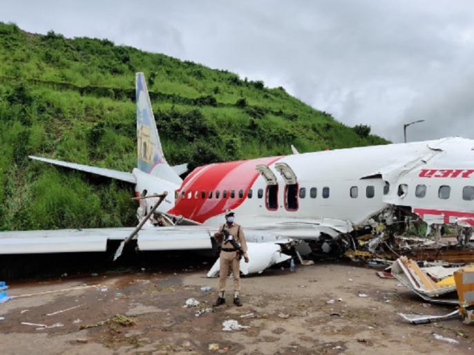 what is tabletop runway and its relation with kozhikode kerala plane crash | केरल विमान हादसा: टेबलटॉप रनवे क्या होता है, कोझिकोड में एयर इंडिया का विमान कैसे हुआ हादसे का शिकार