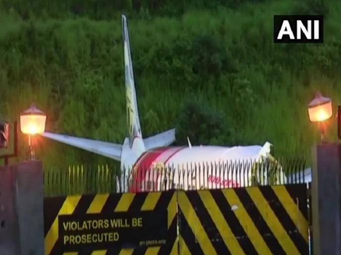 Kerala plane crash Digital Flight Data Recorder DFDR recovered says DGCA official | केरल: कोझिकोड में एअर इंडिया के प्लेन का ब्लैक बॉक्स मिला, उठ सकता है हादसे के कारणों से पर्दा