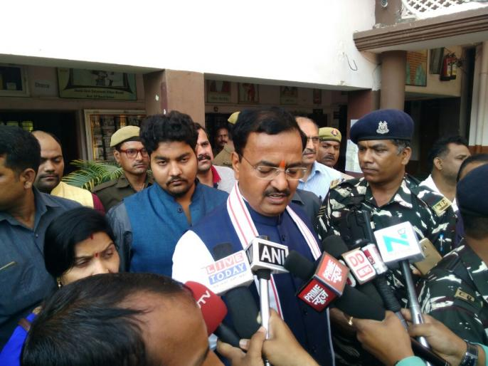 BSP's vote was not expected in the SP: Keshav | उपचुनाव 2018: केशव प्रसाद मौर्य के बोल, उम्मीद नहीं थी बसपा के वोट सपा में इस कदर जाएंगे
