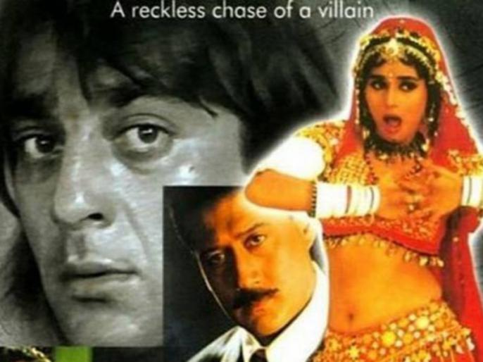 sanjay dutt movie khalnayak get a sequel tiger shroff can play lead role | बनने जा रहा है 'खलनायक' का सीक्वल, ये एक्टर निभाएगा संजय दत्त का किरदार