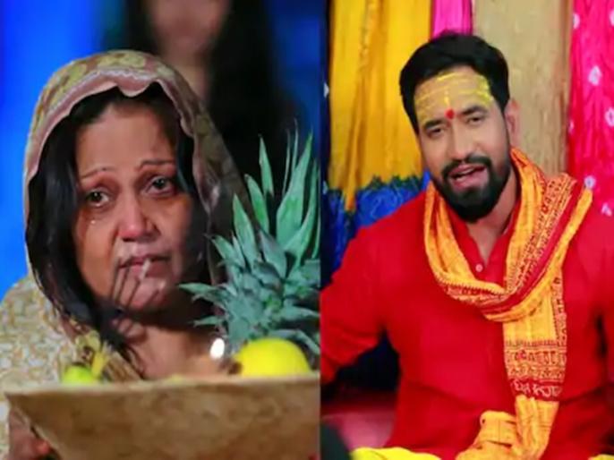 Dinesh Lal Yadav Aka Nirahua Chhath Geet 2020 released and viral on social media | Chhath Puja: खरना के दिन वायरल हुआ निरहुआ का 'छठ के बरत माई भूखे' गीत, सोशल मीडिया पर जमकर देखा जा रहा वीडियो