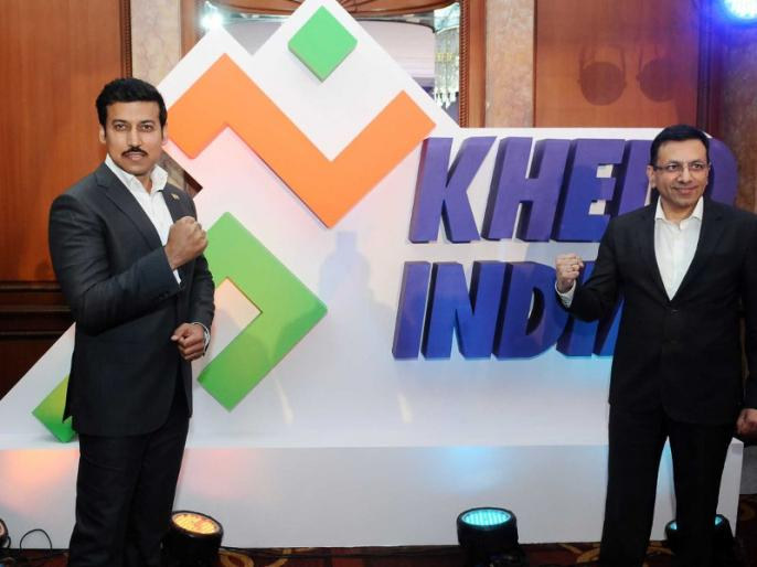 Image result for खेलो इंडिया यूथ गेम्स की मेजबानी के लिए तैयार महाराष्ट्र