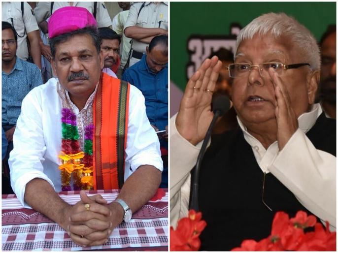 Lok Sabha Elections 2019: Kirti Azad met jailed Lalu Yadav 10 times for Darbhanga constituency but discovered shock | कीर्ति आजाद के अरमानों पर लालू यादव ने फेरा पानी, कांग्रेस में शामिल होने पर भी नहीं मिल रही मनचाही सीट